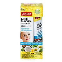 Крем-масло для сухой кожи лица - Глубокое увлажнение, Народные рецепты