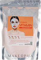Моделирующая маска для лица с витамином С Lindsay Vitamin C Modeling Mask