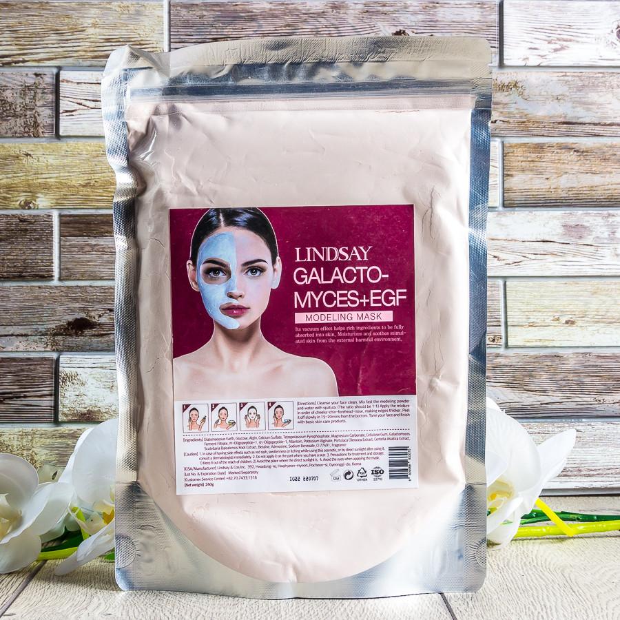 Lindsay Альгинатная маска с галактомиссисом Galactomyces+EGF Modeling Mask Pack