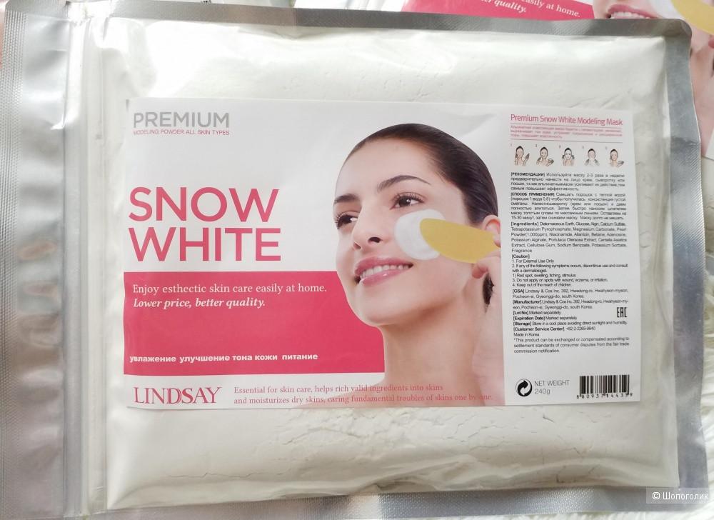 Альгинатная маска отбеливающая LINDSAY PREMIUM SNOW WHITE MODELING MASK PACK
