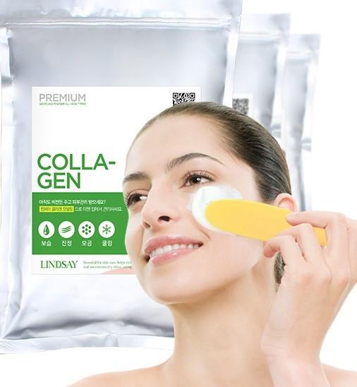 Премиальная моделирующая альгинатная маска для лица с коллагеном Lindsay Premium Collagen Modeling Mask Pack