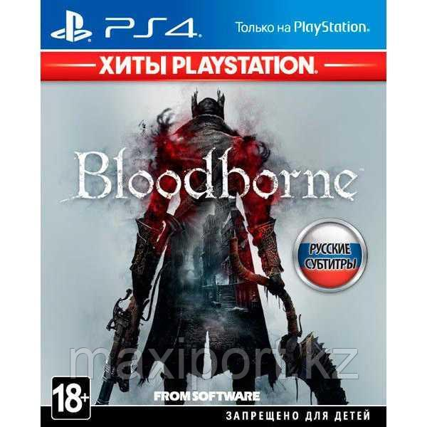 Bloodborne ps4 бу
