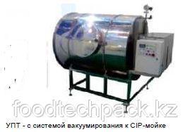 Установка прессования и охлаждения творога УПТ с системой вакуумирования к CIP-мойке