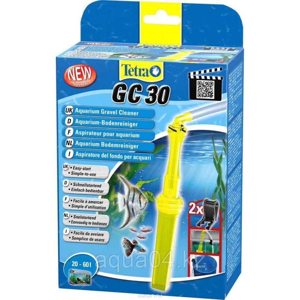 Tetratec GC30 (грунтоочиститель малый от 20-60л)