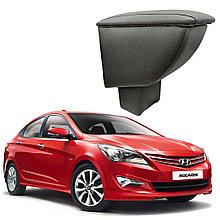 Подлокотник (Бар Люкс) Hyundai Accent/Solaris (2011-2017)