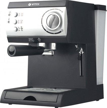 Кофеварка Vitek VT-1511, фото 2