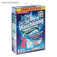 Универсальный стиральный порошок Der Waschkonig C.G., 5 кг