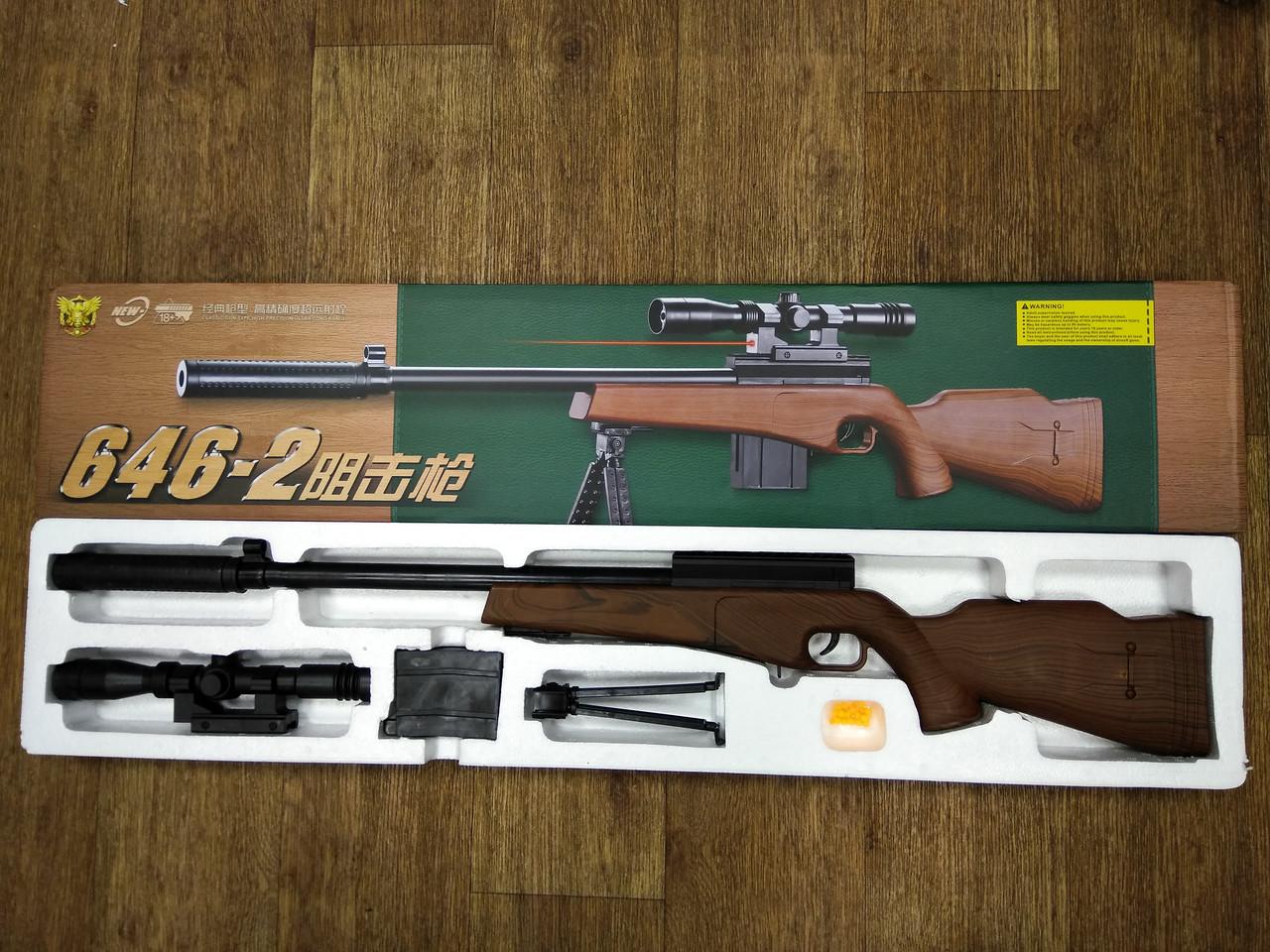Детская снайперская пневматическая винтовка стреляет пластиковыми пульками 6 мм модель:NO.646-2 - фото 4