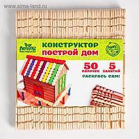 Детский деревянный конструктор «Построй дом»