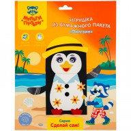 Игрушка из бумажного пакета «Пингвин»