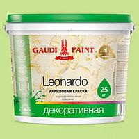 Леонардо (GAUDI PAINT)
