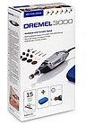 Многофункциональный инструмент DREMEL 3000-15 в комплекте с насадками, фото 2