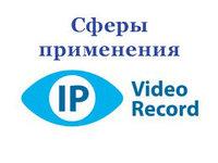 IPVideoRecord - Управление шлагбаумами
