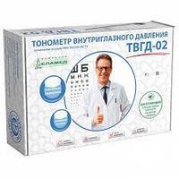 Тонометр внутриглазного давления ТВГД-02