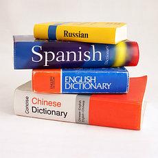 Книги для изучения иностранных языков