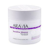 Крем ARAVIA для тела смягчающий Sensitive Mousse 300 мл №94390
