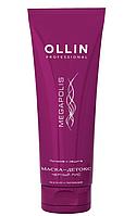 Маска-детокс для волос OLLIN Megapolis на основе черного риса, 250 мл №97021
