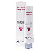Крем ARAVIA лифтинговый с аминокислотами 100 мл №95052