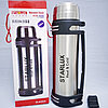 Термос STARLUX. 2,5 литра. Для горячих и холодных напитков.