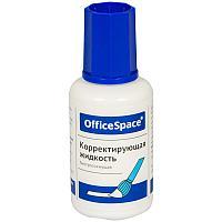 Корректирующая жидкость OfficeSpace, 12мл, на химической основе, с кистью