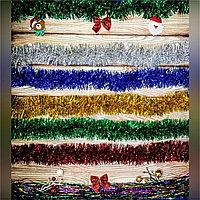 Мишура цветная однотонная 2м,(С7762),син,кр,зел,сереб,зол