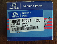 18855-10061 Свеча зажигания Hyundai/Kia