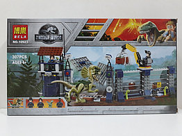 "Конструктор ""Bela"" Dinosaur World 10923 307 pcs. Jurassic park. Юрский парк"