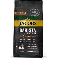 Кофе в зернах Jacobs Monarch Barista Crema, 1000 гр.
