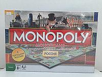 Настольная игра Монополия. Monopoly.