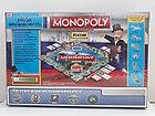 Настольная игра Монополия. Monopoly., фото 2