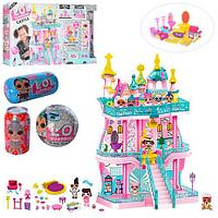Замок куклы ЛОЛ Lol Surprise House 85 сюрпризов
