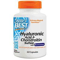 БАД Гиалуроновая кислота с хондроитин сульфатом (60 капсул)