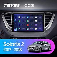 Автомагнитола Teyes CC3 3GB/32GB для Hyundai Accent 2017-2018