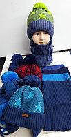 Комплект зимний для мальчика: шапка и снуд, фирма GRANS
