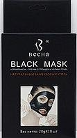 Black mask черная маска для лица от угрей (весна)