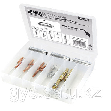 Набор для Горелки МИГ 150 А (MB15), фото 2