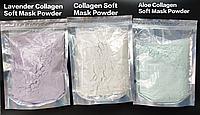 Маска коллагеновая для лица Super Hydrating Whitening Peel Off Powder Mask 1 кг