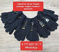 Теплые перчатки подростковые, женские производство Южная Корея