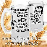 Кружка пивная ПИТЬ ПИВО новогодняя, фото 3