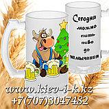 Кружка пивная ПИВО ЛУЧШЕ новогодняя, фото 3