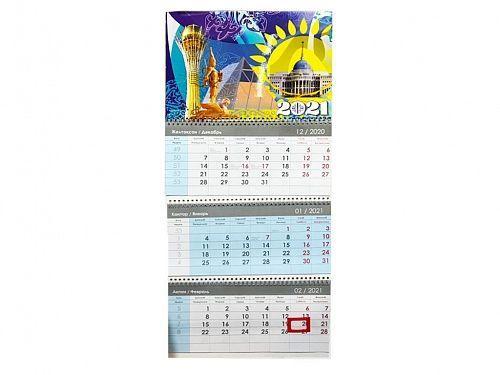Календарь настенный, квартальный на 3-х гребнях, с бегунком, 720 x 300 мм.