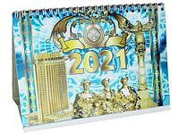 Календарь-домик настольный перекидной 210 х 150 мм