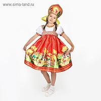 Карнавальный костюм «Русские сказки», платье-сарафан, кокошник, р. 36, рост 140 см