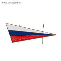 Уголок на берет, триколор, 8 × 2,5 см