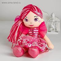 Кукла «Кира», цвета МИКС