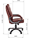 Кресло Chairman 668, фото 8
