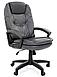 Кресло Chairman 668 LT, фото 3