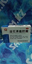 Капсулы «Ляньхуа Цинвэнь» (Lianhua Qingwen)