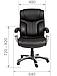 Кресло Chairman 435, фото 4