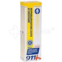 911 Муравьиная кислота и окопник 100 мл, гель-бальзам, для суставов
